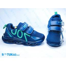 LED - Laisvalaikio batai...