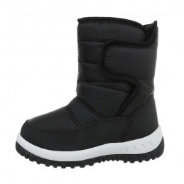 Vaikiški žieminiai batai...